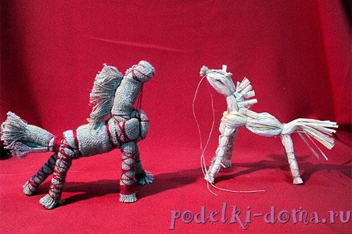 солнечные кони