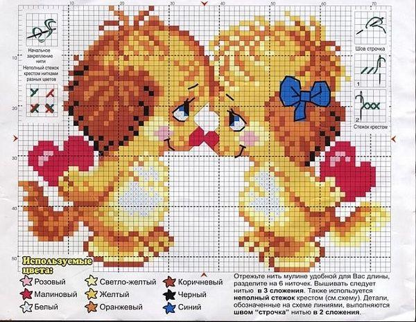 Схемы для вышивки крестом на любовную тему