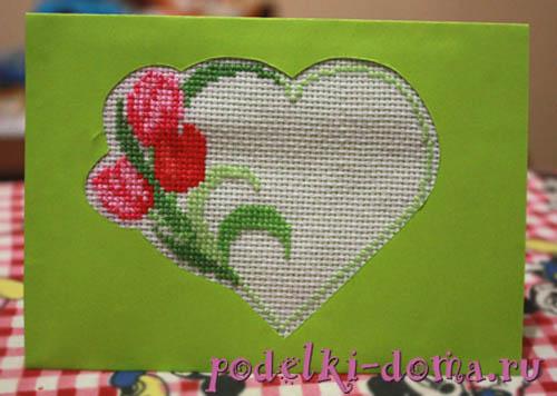 открытка с вышивкой своими руками