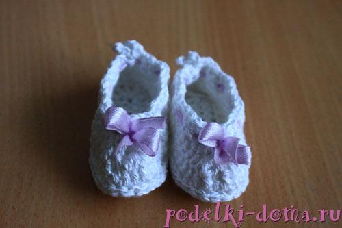 Вязаные туфли для куклы