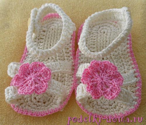 pinetki-sandaliki