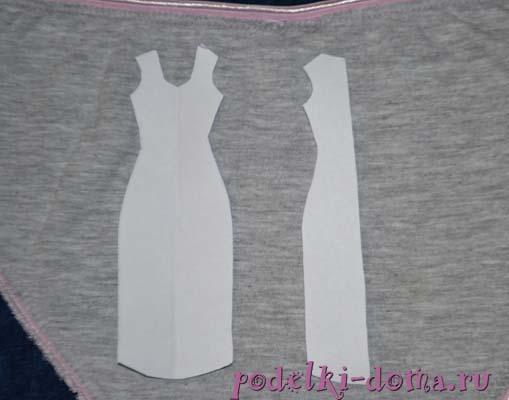 Как вырезать платье из
