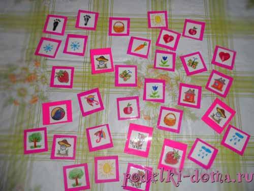 Карточки детям своими руками
