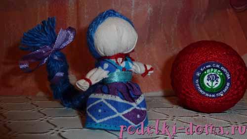 куколка на счастье