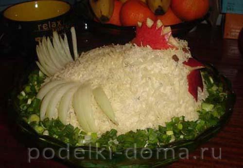 salat kurica
