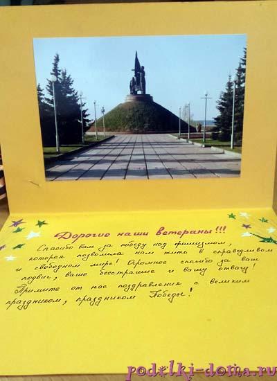 Alekseeva Ekaterina2