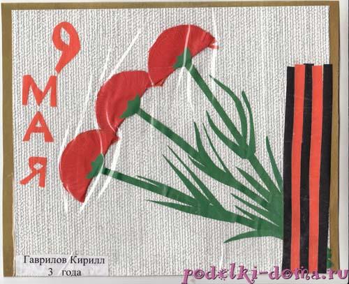 Gavrilov-Kirill-3-goda