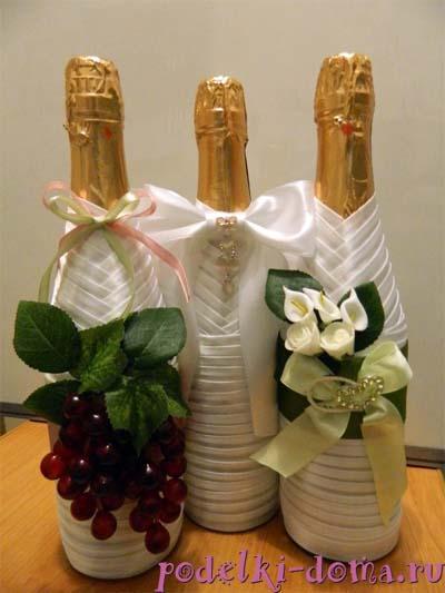 butylki na svadbu