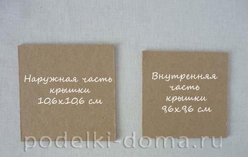bonbonyerka korobochka3