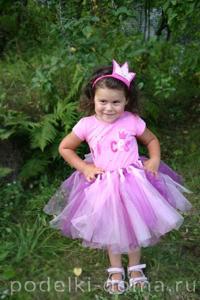 kostum princessa
