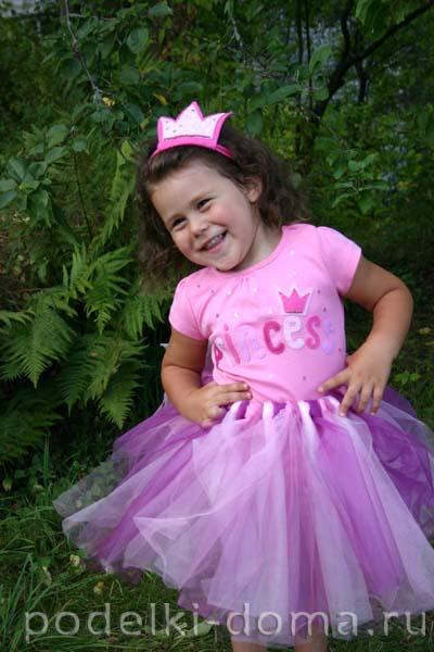 kostum princessy
