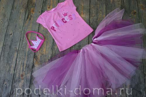 kostum princessy18