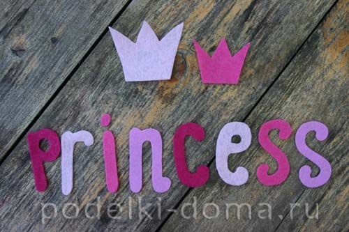 kostum princessy5