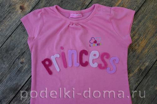 kostum princessy6