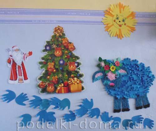 Елочная игрушка овечка своими руками на конкурс в детский сад фото