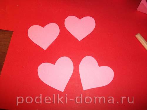 topiariy serdce kofeynoe22