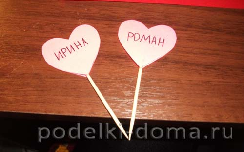 topiariy serdce kofeynoe26