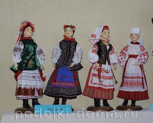 ukrainskie kukly