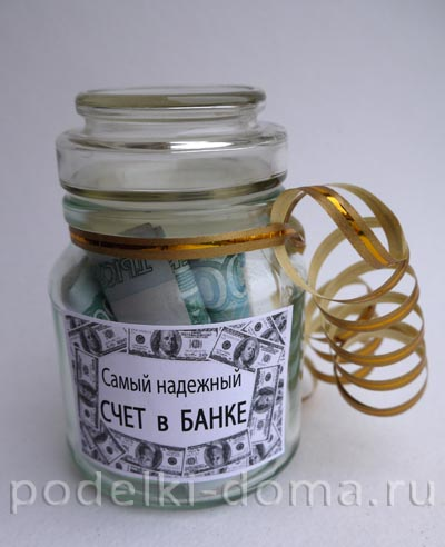 schet v banke2