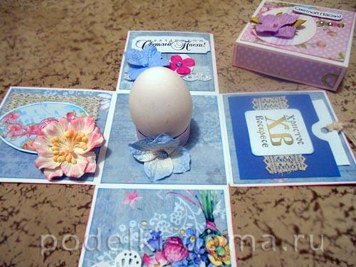 korobochka magik box na pashu12
