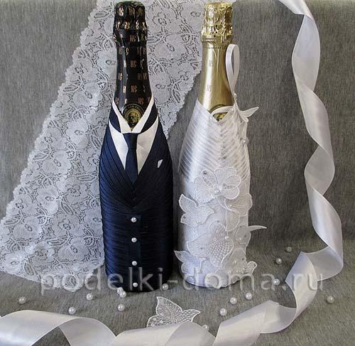 Шампанское жених неОткрытка своими руками купить