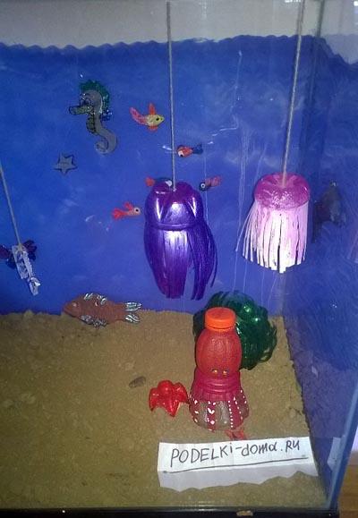 медузы из бутылок