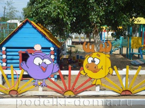 Поделки в садик для детской площадки 933