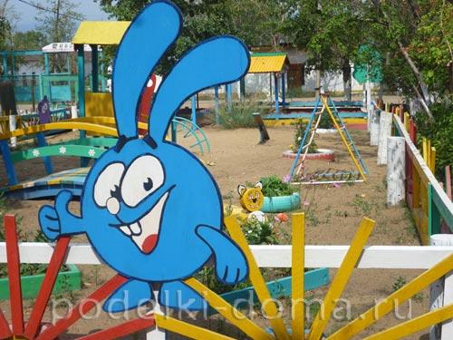 Поделки в садик для детской площадки 241