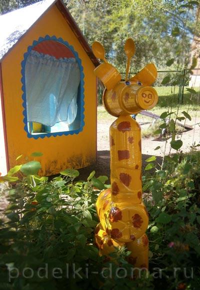 жирафик-гр-№2-воспитатель-К