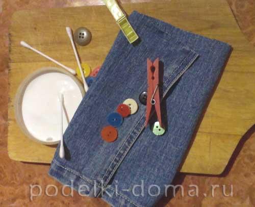 gorshok jeans1