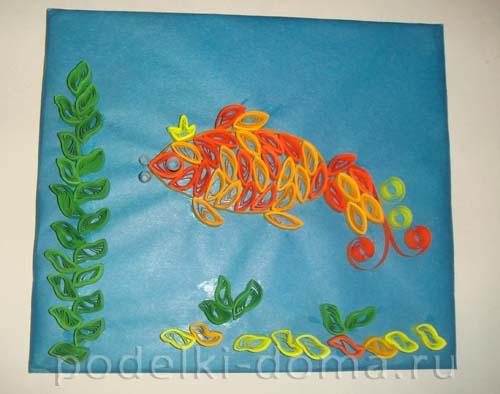 kvilling zolotaya rybka