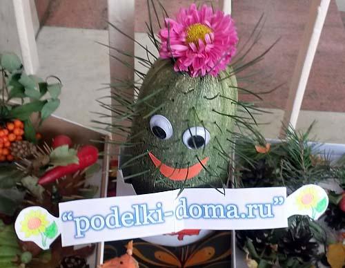 podelka kaktus iz kabachka