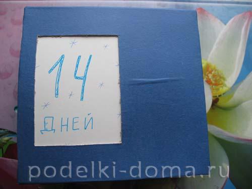 kalendar NG5
