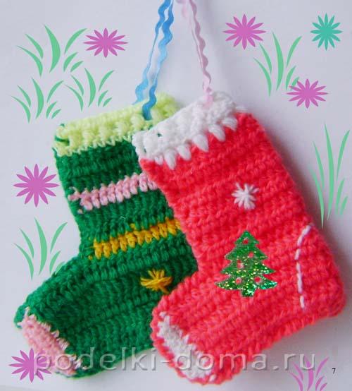 Стихи к подарку носки - Поздравок 92