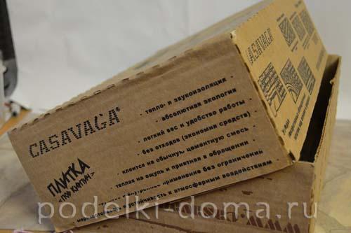 rukodelnaya shkatulka iz korobki1