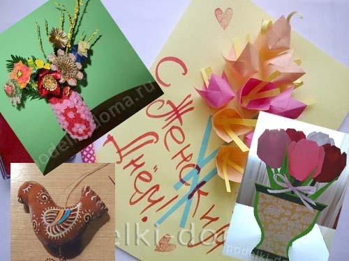 Подарок на 8 марта  мастер класс из конфет