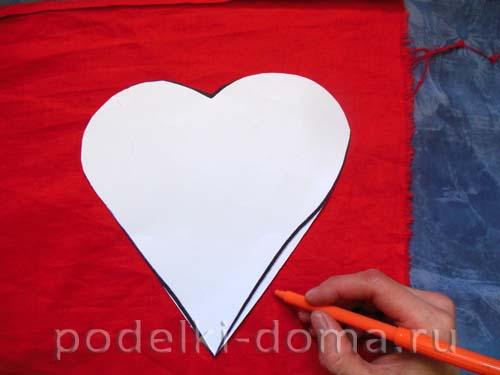 podushka love is10