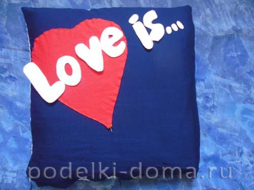 podushka love is17