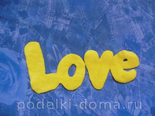 podushka love is22