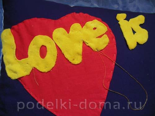 podushka love is23