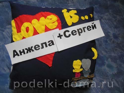 podushka love is29