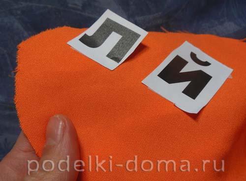 podushka love is32