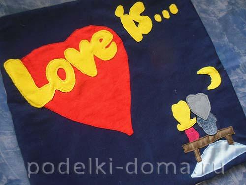 podushka love is42