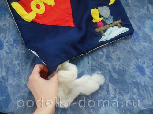 podushka love is44