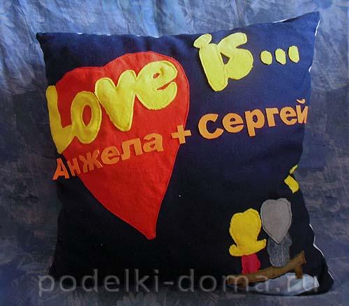 podushka love is45