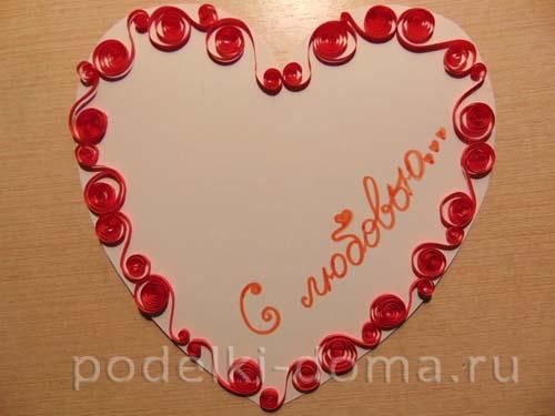 serdce valentinka kvilling5