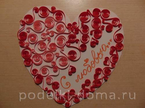 serdce valentinka kvilling6