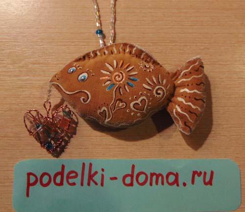 vlublennaya rybka kofeynaya17