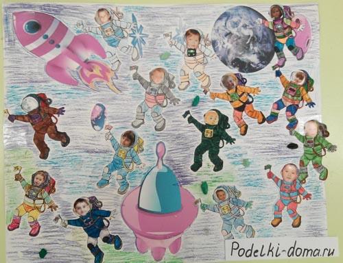 20 my kosmonavty