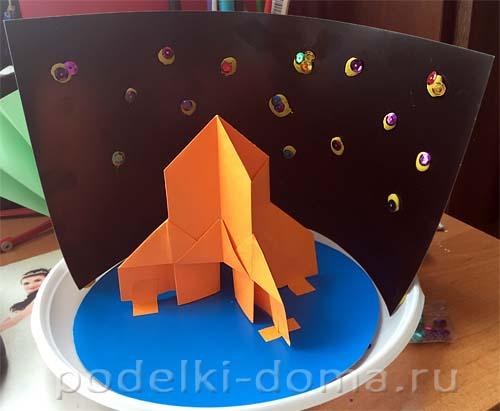 5 raketa origami